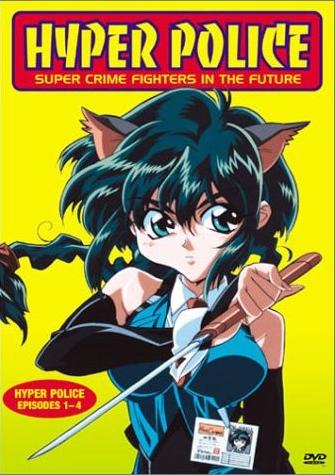 File:Hyper Police (animated series).jpg