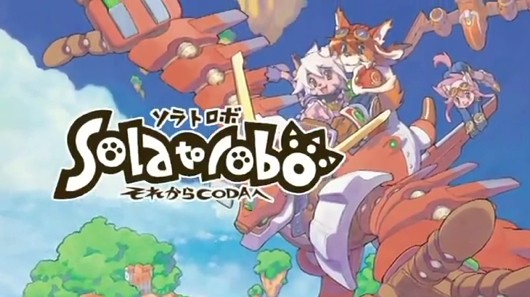 File:Solatorobo cover jap.jpg