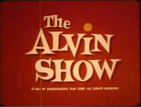 File:The Alvin Show Title Card.jpg