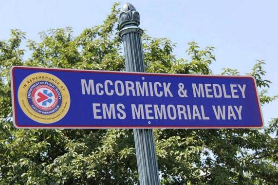 File:McCormick and Medley EMS Memorial Way.jpg