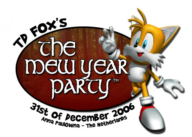 File:Mew Year 2006 logo.jpg