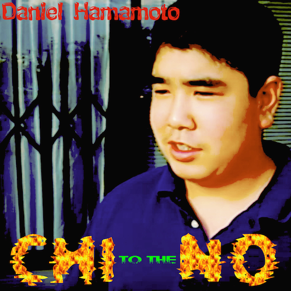 File:DanielHamamoto-CHI to the NO.jpg