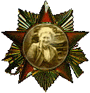 Order of Potter's award image.