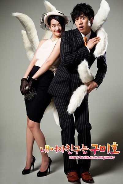 File:My girlfriend is a Gumiho TV series.jpg