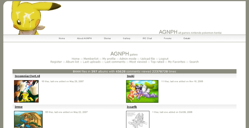 File:AGNPH Gallery 2.29.07.png
