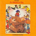 An-American-Tail-soundtrack-old.jpg