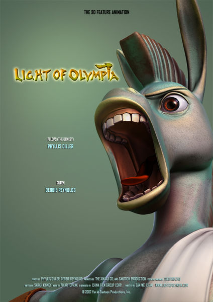 File:Light of Olympia teaser poster.jpg