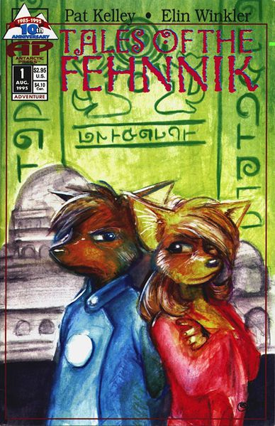 File:Tales of the Fehnnik -1 Cover.jpg