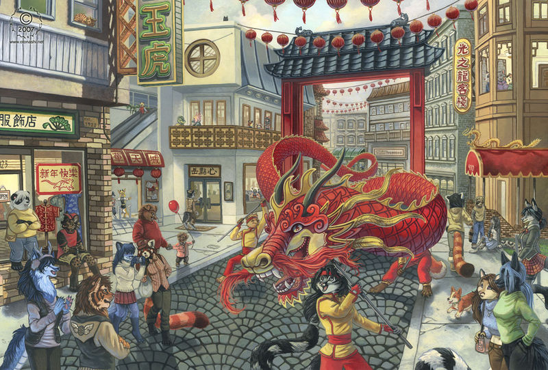 File:Kacey dragon dance.jpg