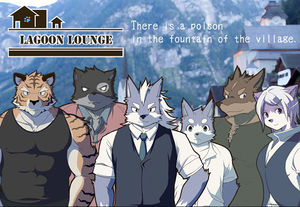 A screenshot from the English translation purchase page of Lagoon Lounge showing the main cast
