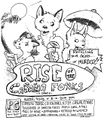 04-august-2014-rise-of-cabana-foxes.jpeg